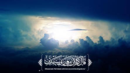 Ayah Quran by Telpo