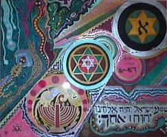 Shema Israel by kabbalart