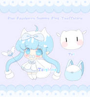 Blue Raspberry Gummy Ring Touffyteru by TakyHime