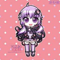Vocaloid - Yuzuki Yukari by Akage-no-Hime