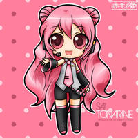 Humanloid - Sai Tonarine by Akage-no-Hime