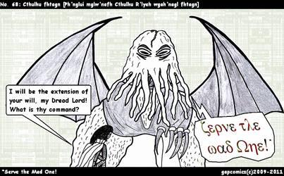 gapcomics 68 - Cthulhu Rises by Daritha