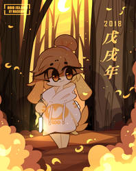 Happy New Year! 2018 by MACKINN7