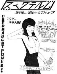 Spectrum 'manga' cover by mikailborg