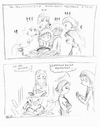 The Secret of An Egg p.3 by Minamoto