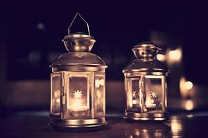 Ramadan by A-Focus