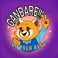 Aggretsuko Ganbare by Hauntheart
