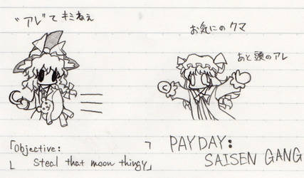 Just a Touhou doodle (1) by Hidemaru-kyu