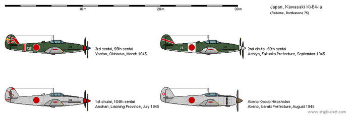 Kawasaki Ki-64-Ia [JA-AH] by the-roast
