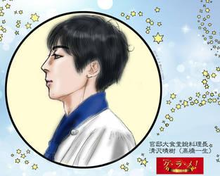 Issei Takahashi as 'GU.RA.ME' Haruki Kiyosawa #2 by noji1203