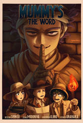 Mummy's the Word by Goombac