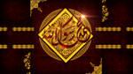 Islamc-1 by BriGht-liGht-NSH