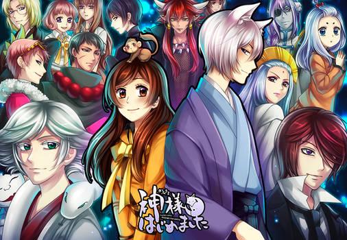 Kamisama Hajimemashita by Kay-I