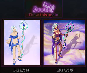 Draw This Again Meme by Sowuh