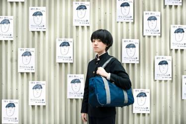 Mob Psycho 100 - WANTED   Kageyama Shigeo by TrustOurWorldNow