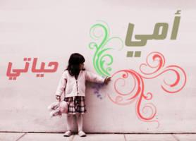 enfant by yassirart