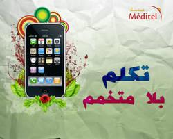 MEDITEL ADV TEST by yassirart
