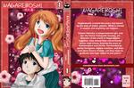 Nagareboshi- Volume One by Namakemono-chan