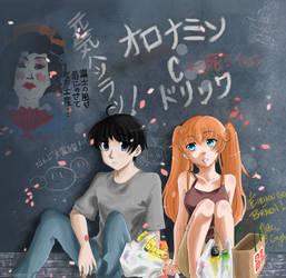 NGB- Retro Kanban by Namakemono-chan