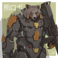 Mecha Animals : Bear by aiyeahhs