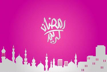 Ramadan Kareem by umayrr