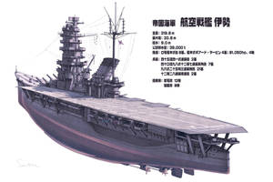 IJN Ise Aircraft Battleship by hylajaponica