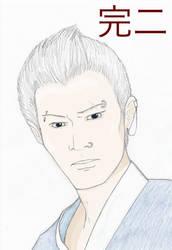 1MC - New Look - Kanji by bonusparts