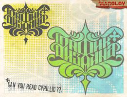 Graphic Designer Typo by r77adder
