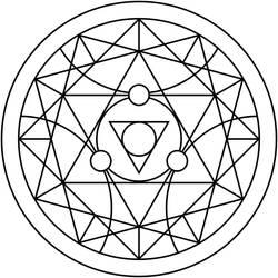 Amacien Magic Rune by CryoSphinx