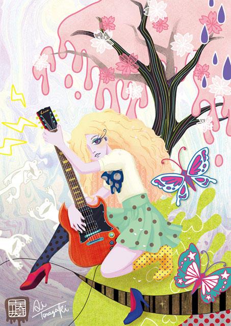 Spring Nightmare by Ai-Terazaki