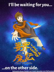 Mukai Genmaden ~ chain of lucidity - new promo art by popfan95b