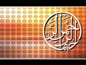 IslamicArt Club-_ by IslamicArt