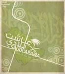 Saudi Arabia NationalDay by Dr-Java