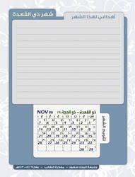 Student Calender 6 by Dr-Java