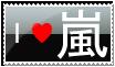 I love Arashi by FraSabaku