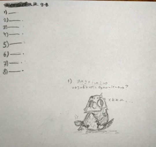 Me on chemistry by Mazy-Cloud