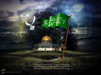 Al-Qods Fantasy Design by ahdaiba