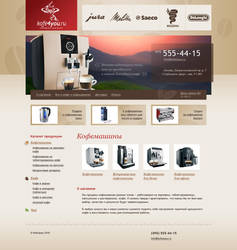 Online shop 'Coffee for you' by lakinkley