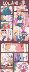 LOL_Welcome to LOL, Zoe by chanseven