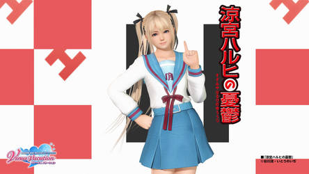 The Melancholy of Marie Rose - DOAX Venus Vacation by N7-Rose
