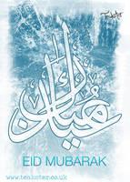 Eid Card V by Teakster