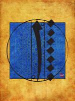 Arabic Geometry by Teakster