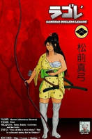 Mayumi SDL by SgtSareth