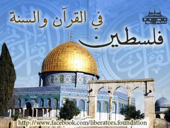 Palestine by asiaibr