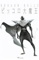 Dark Master Piccolo by iVANTAO