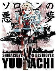 Nightmare of Solomon - Yuudachi by howeirong
