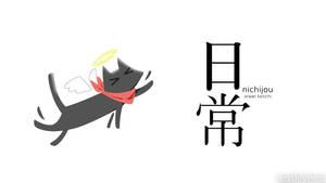 Nichijou-Sakamoto-FanArt by deathlyfrost