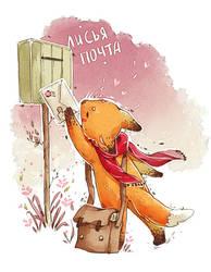 Foxy Post by deerfox-art