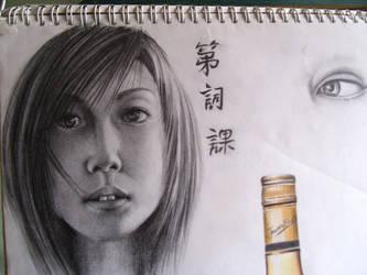 japanese girl by jpolanco