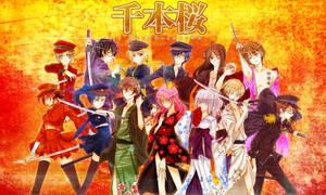Senbonzakura (HBD Kran!) by razephyr